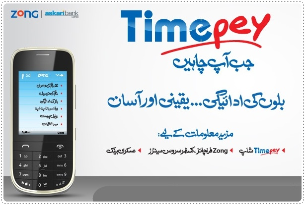 Zong timepey banner