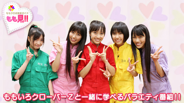(TV-Variety)(720p) 指原カイワイズ Sashihara Kaiwaizu ep23 160504