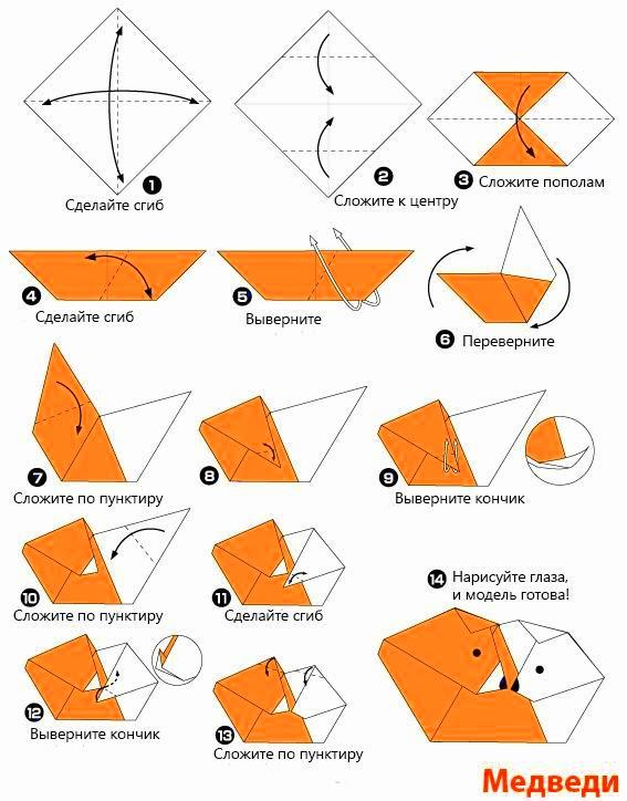 Как сделать поделки из оригами видео