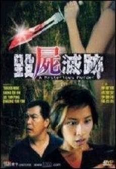 Kinh Tâm Động Hồn - A Mysterious Murder (2004)