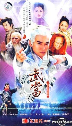Võ Đang 1 - Wu Dang 1