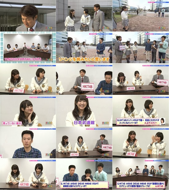 (TV-Variety)(720p) HKT48 – Korekara コレカラ 131129 & 131213 (Download)