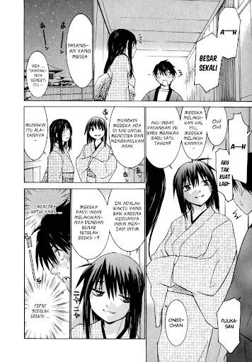 Manga koibana onsen 02 page 1
