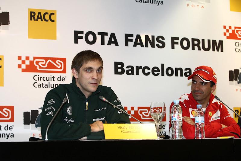 Виталий Петров и Марк Жене на FOTA Forum в Барселоне 29 февраля 2012