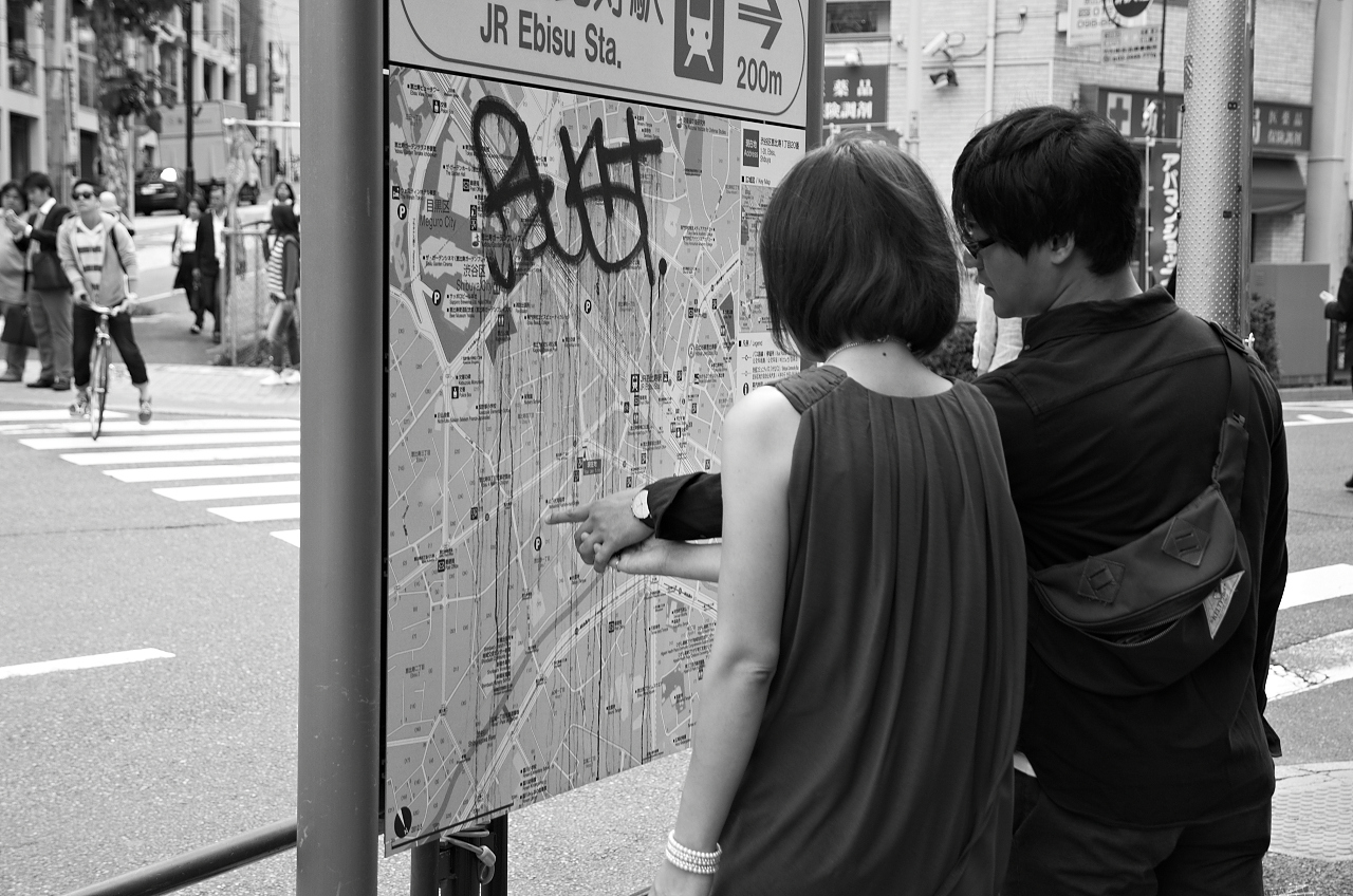 Shinjuku Mad - Streams of consciousness 13