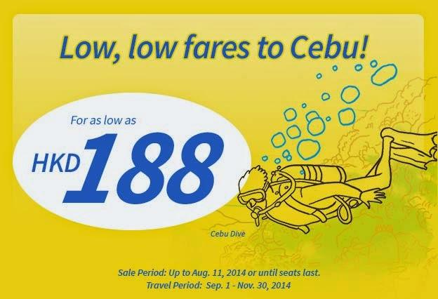 宿霧航空菲律賓機票促銷,宿霧/馬尼拉/怡朗HK$180(連税HK$983),只限4日!