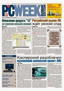 PC Week №3 (февраль 2015) Россия
