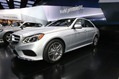 NAIAS-2013-Gallery-266