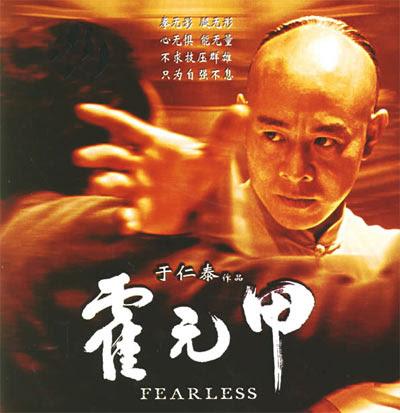 Hoắc Nguyên Giáp - Fearless