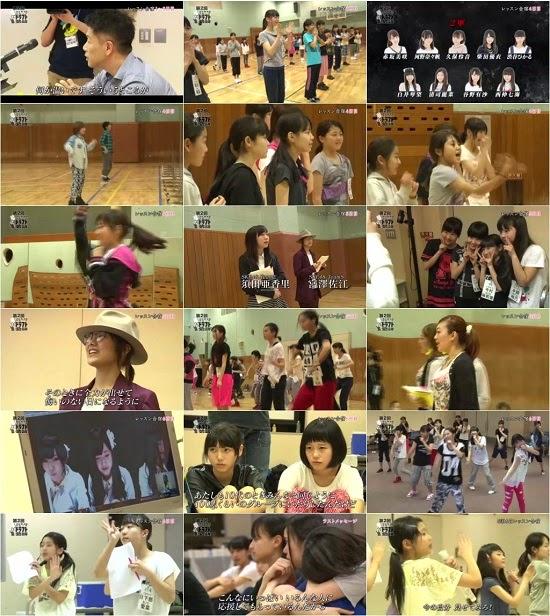 (TV-Variety)(720p) 第2回AKB48グループドラフト会議 #9 レッスン合宿(後編) 150505