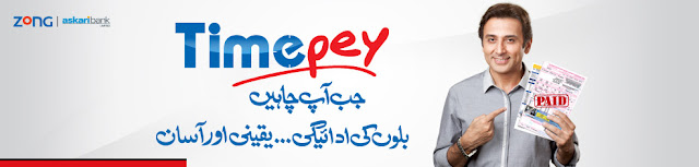 Zong TIMEPEY Launched