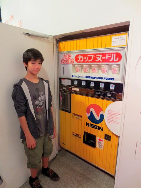 An old instant ramen vending machine