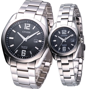 citizen eco drive wr 200 user manual