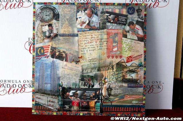 плакат болельщиков на Гран-при Малайзии 2012