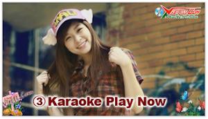 Karaoke - Vàm Cỏ Đông (Beat)