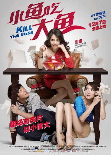 Cá Lớn Nuốt Cá Bé - Kill The Boss (2012)