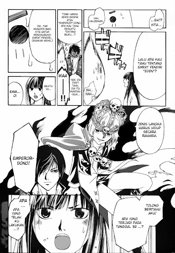 Manga code breaker 126 page 7