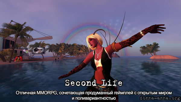 Second Life - mmorpg