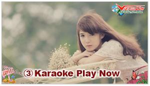 Karaoke: Tình Ta Biển Bạc Đồng Xanh - Anh thơ - Trọng Tấn