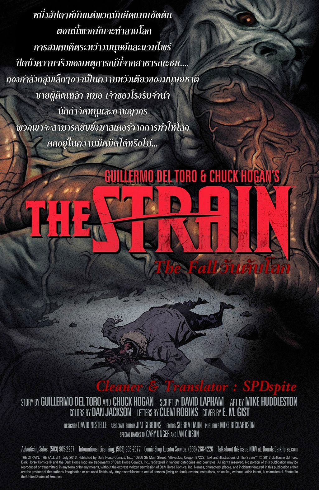 The Strain: The Fall - 3 - 2