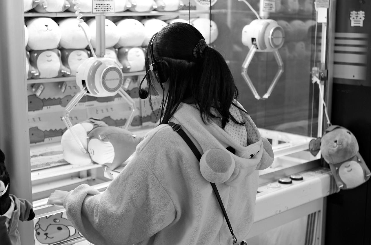 Shinjuku Mad - The future's so bright it hurts 02