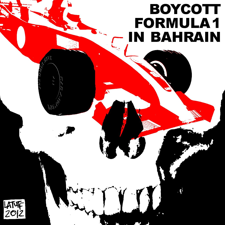 Boycott F1 in Bahrain - иллюстрация Carlos Latuff