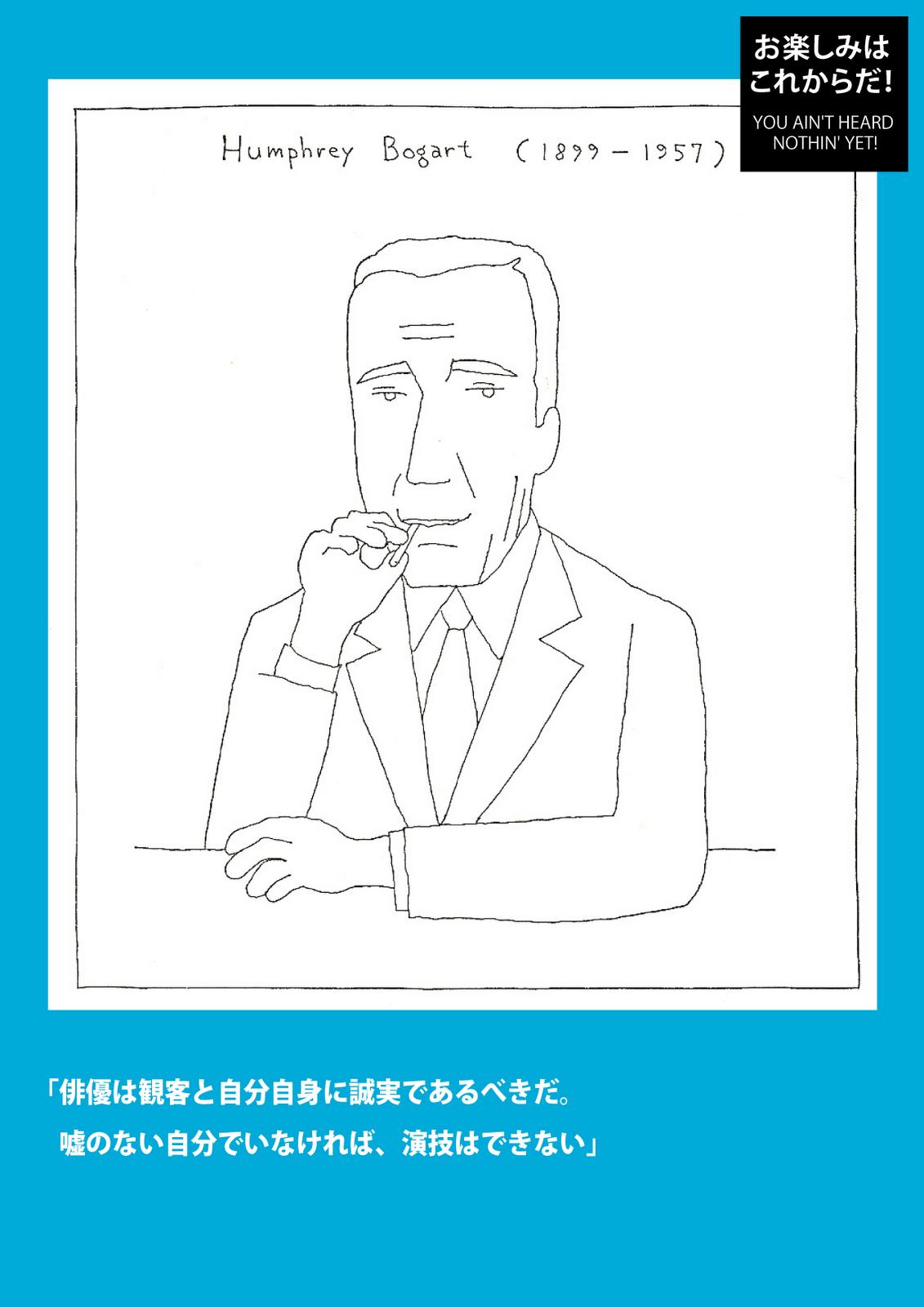 ハンフリー・ボガートの画像 p1_29