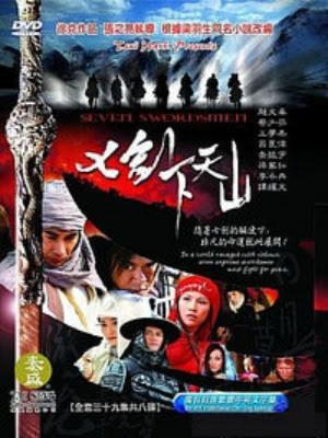 Thất Kiếm Khách - Seven Swords Of Mountain