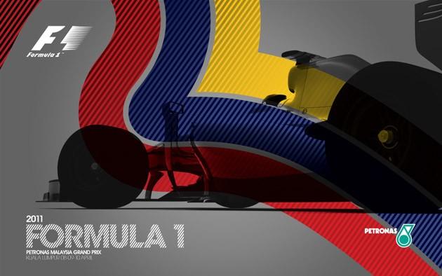 постер Гран-при Малайзии 2011