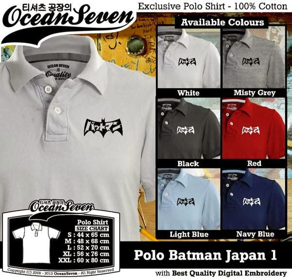 POLO Batman Logo distro ocean seven