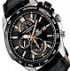 Casio Edifice : EFR-520L