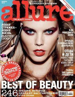 Allure №11 (ноябрь 2014)