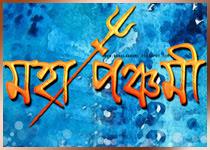 Maha Panchami