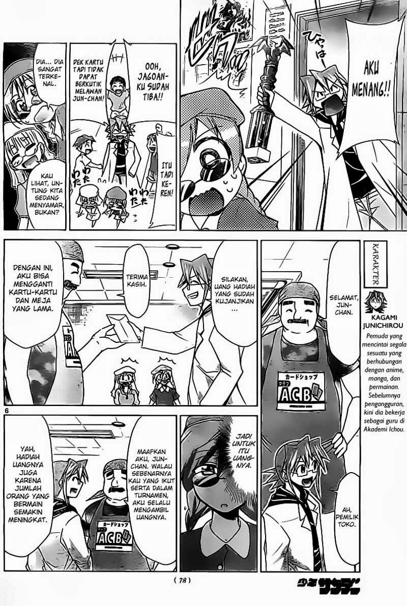 Komik denpa kyoushi 041 42 Indonesia denpa kyoushi 041 Terbaru 6|Baca Manga Komik Indonesia|