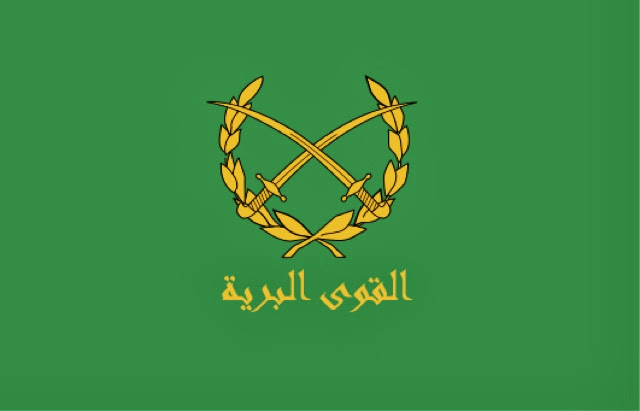 Syrian government logo