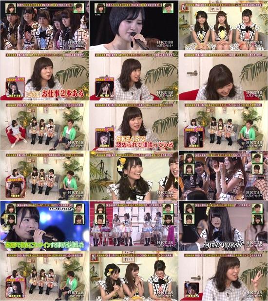 (TV-Variety)(720p) HKT48のおでかけ! ep121 150617