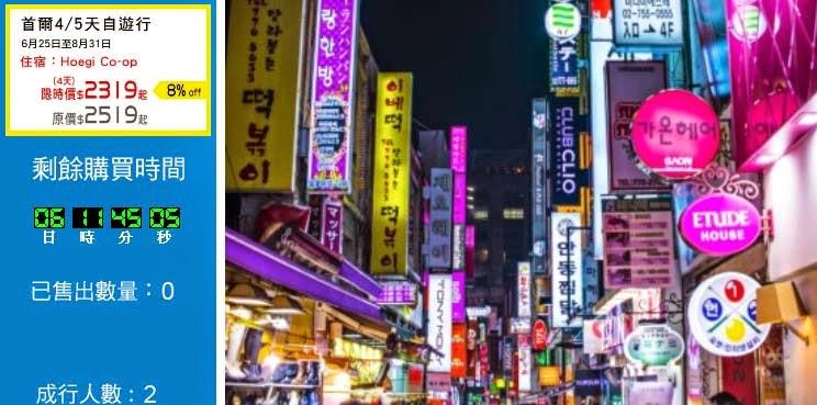 康泰 首爾