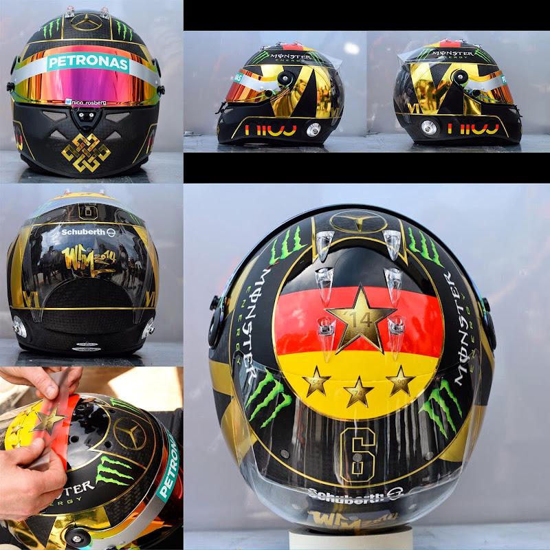 версия шлема Нико Росберга в честь победы Германии в чемпионате мира по футболу для Гран-при Германии 2014