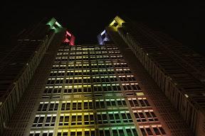 都庁特別ライトアップ(2020年オリンピック・パラリンピック開催決定)