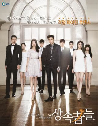 The Inheritor a.k.a The Heirs Poster