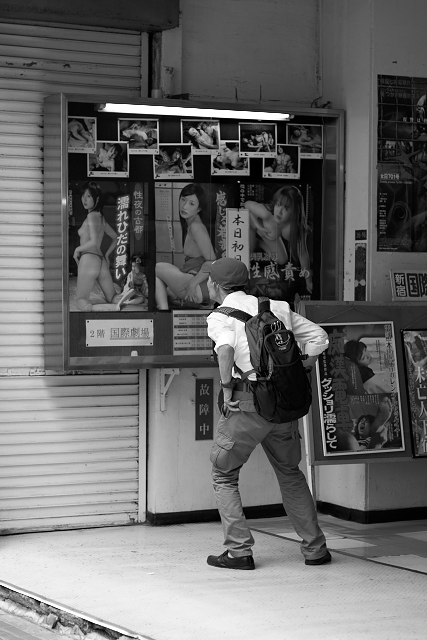 Shinjuku Mad - Personal mobilization 07