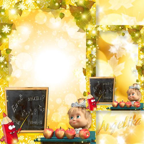 Children's School Photoframe - 1 September, Masha at School
