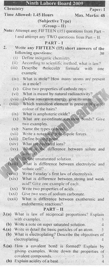 Digital Question Papers