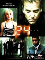 24 giờ sinh tử (24 giờ chống khủng bố) - Phần 3