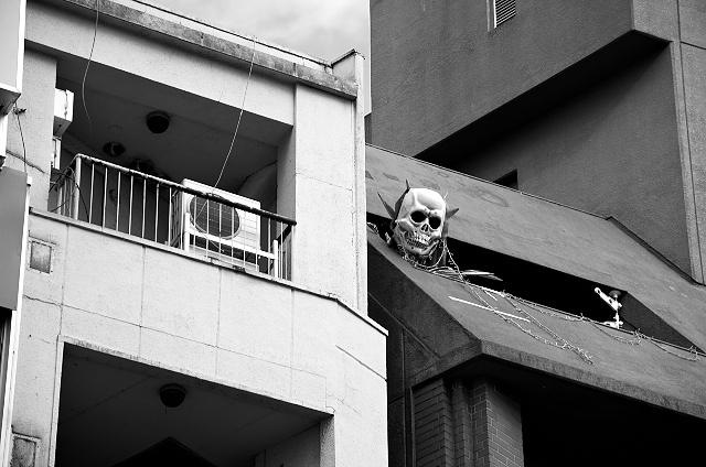 Shinjuku Mad - Where do the angels hide? 11