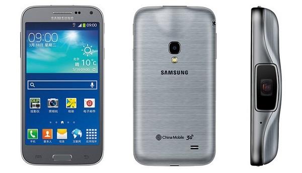 Samsung Galaxy Beam 2 - Spesifikasi Lengkap dan Harga