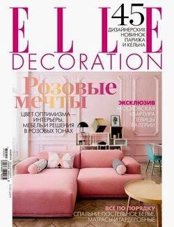 Elle Decoration №3 (март 2015)