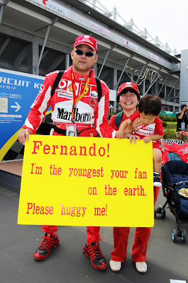 болельщики  Фернандо Алонсо и Ferrari  на Гран-при Японии 2012