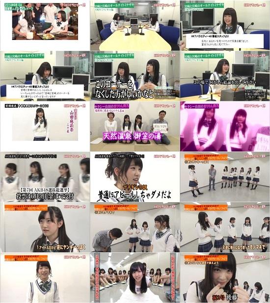 (TV-Variety)(720p) HKT48 – HKTバラエティー48 ep36 150531