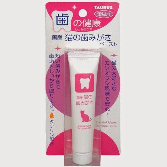 【日本TAURUS-金牛座】專用牙膏/犬貓專用 21g